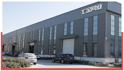Hebei Ares Metal Products Co.,ltd